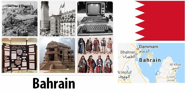 Old History of Bahrain
