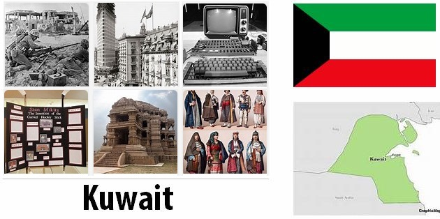 Old History of Kuwait
