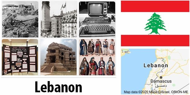 Old History of Lebanon
